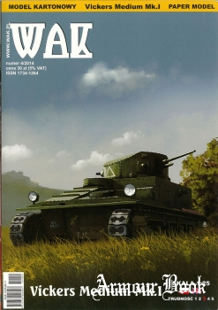 Vickers Medium Mk.I [WAK 2014-04]