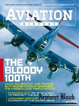 Aviation History 2018-07