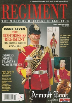 The Staffordshire Regiment (The Prince of Wales's) 1705-1995 [Regiment №07]