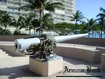 """US 7""""/45 Mark 2 Naval Gun [Walk Around]"""