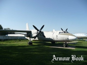 Antonov An-26LL [Walk Around]