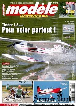Modele Magazine 2018-06