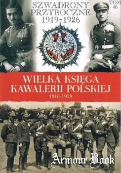 Szwadrony przyboczne 1919-1926 [Wielka Ksiega Kawalerii Polskiej Tom 46]