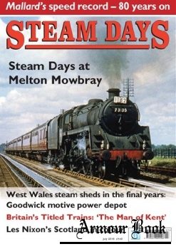 Steam Days 2018-07