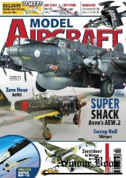 Model Aircraft 2018-07