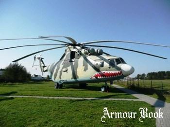 Mil Mi-26 [Walk Around]