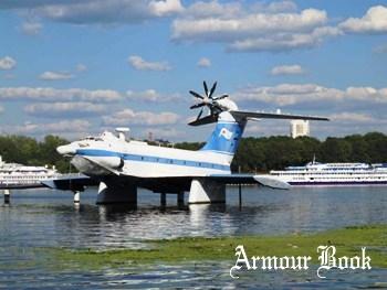 A-90 Orlenok Ekranoplan [Walk Around]