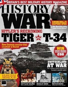 History of War №57 (2018)