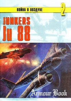 Junkers Ju 88 [Война в воздухе №2]