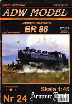 BR 86 [ADW 2010-07]