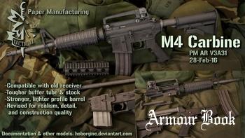 M4 Carbine (AR V3A31) [Paper Manufacturing]