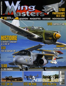 Wing Masters 2004-03/04 (039)