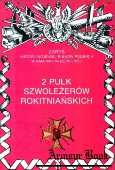 2 Pulk Szwolezerow Rokitnianskich [Zarys historii wojennej pulkow polskich w kampanii wrzesniowej. Zeszyt 29]