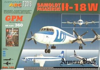 Ил-18 Аэрофлот и LOT [GPM 360]