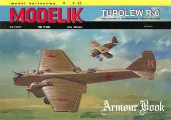 Tupolew R-6 [Modelik 2006-07]