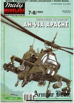 АН-64А Apache [Мaly Мodelarz 2003/07-08]