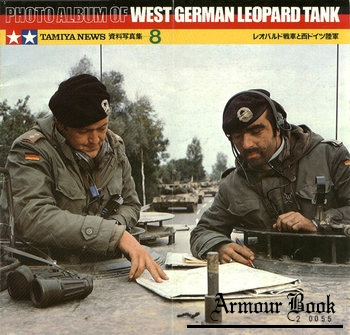 Photo Album of West German Leopard Tank [Tamiya News №8]