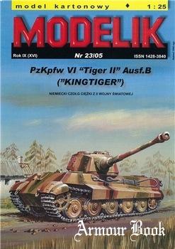 PzKpfw VI «Tiger II» Ausf.B «KingTiger» [Modelik 2005-23]