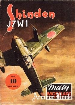 J7W1 Shinden [Maly Modelarz 1975-10]