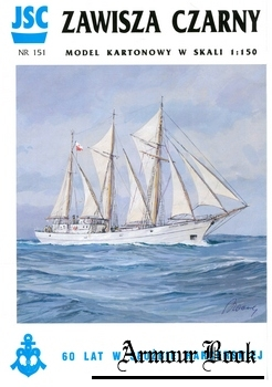 Jacht szkolny Zawisza Czarny [JSC 151]