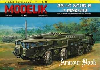 SS-1C Scud MAZ 543 [Modelik 2007-04]