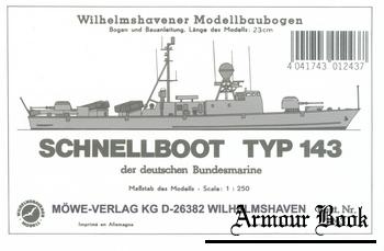 Schnellboot Typ 143 [WHM 1243]