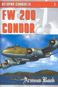 FW 200 Condor [История Самолета №3]