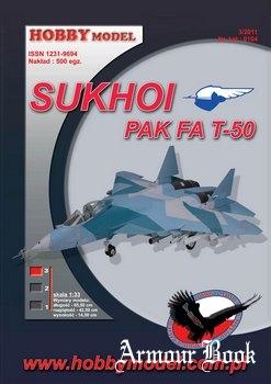 Sukhoi PAK FA T-50 [Hobby Model 104]