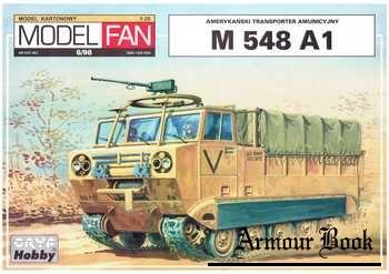 М548А1 [Model Fan 1998-06]