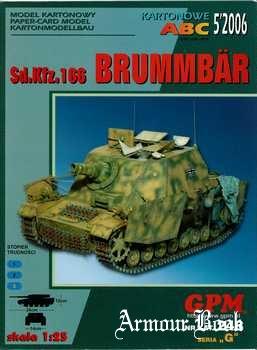 Sd.Kfz.166 Sturmpanzer IV Brummbar [GPM 248]