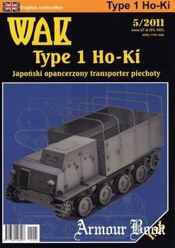 Type 1 Ho-Ki [WAK 2011-05]