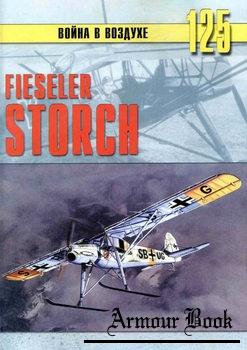 Fieseler Storch [Война в воздухе №125]