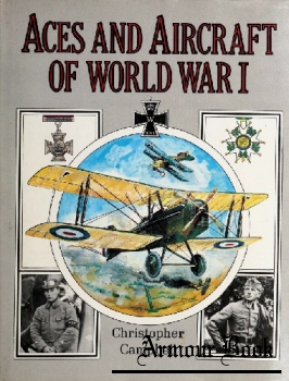 Aces and Aircraft of World War I [Greenwich House]