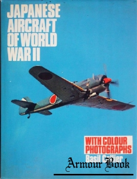 Japanese Aircraft of World War II: With Colour Photographs [Mayflower Books]