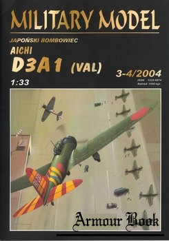 Aichi D3A1 Val [Halinski MM 2004-03/04]