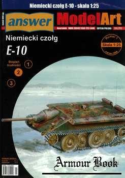E-10 [Answer MA 2008-01]