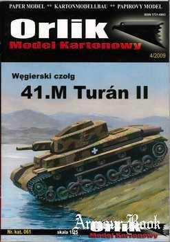 41.M Turan II [Orlik 061]