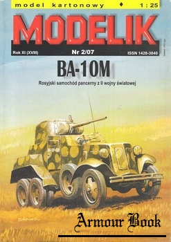 BA-10M [Modelik 2007-02]