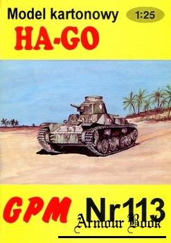 Ha-Go [GPM 113]