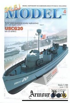 USCG Cutter 20 [Sklej Model 2015-04]