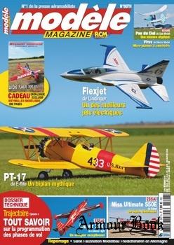 Modele Magazine 2018-12