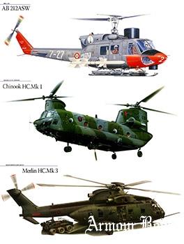 Вертолеты (постеры) [Д-Агостиньи]