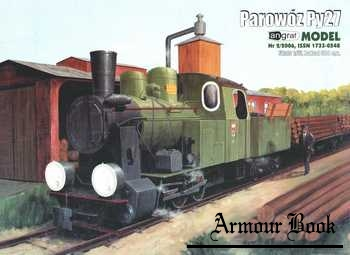 Parowoz Py27 [Angraf 2006-02]