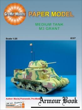 M3 Grant [GreMir Models]