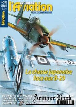 La Chasse Japonaise Face aux B-29 [Le Fana de L'Aviation Hors-Serie №62]