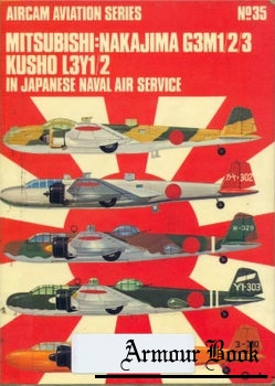 Mitsubishi: Nakajima G3M1/2/3, Kusho L3Y1/2 in Japanese Naval Air Service [Osprey Aircam Aviation Series №35]