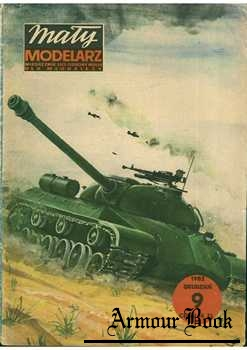 IS-3 [Maly modelarz 1982-09]