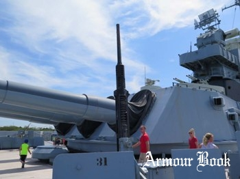 16 inch turret (USS North Carolina BB-55) [Walk Around]