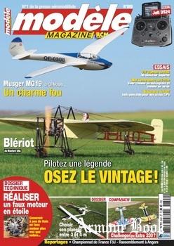 Modele Magazine 2019-02