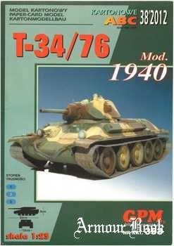 T-34/76 mod.1940 [GPM 353]
